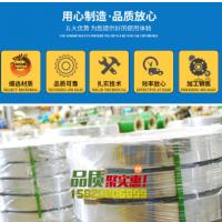 深圳S50CM弹簧钢带 S50CM化学成分及性能参数 批发S60CM弹簧钢板