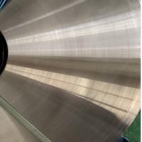 东莞供应SUS301精密不锈钢带 高硬度高韧性弹簧钢 厂家直销可分条