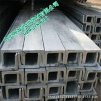 现货供应Q235B槽钢 批发零售Q235B镀锌槽钢 规格齐全 价格合理