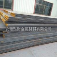 中厚钢板 A3钢板 锰板 整板销售切割加工 普中板 Q235 萍钢