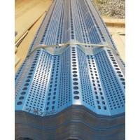 彩钢瓦 隔音防尘网 煤场 砂石料厂 工地用围栏网