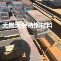NM450耐磨板 现货批零 数控火焰切割 兴澄 南钢 舞钢