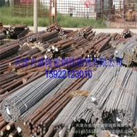 供应 ML30CRMO圆钢/钢板 切割ML35CRMO圆钢