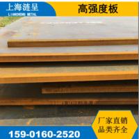 Q500CFD超低碳贝氏体钢冷轧钢板 正品钢板切割零割 耐高温钢板