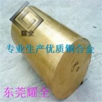 冷轧普中板 h62 宝钢 批发H62黄铜卷带 H62黄铜六角棒