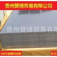 冷轧板 st12 冷轧板酒钢现货供应,量大从优,品质保障