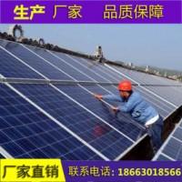 C型钢 Q235B 邯钢 生产太阳能镀锌冷弯型钢