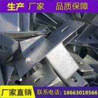 供应 C型钢 Q235B 邯钢