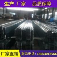 供应徐州镀锌光伏支架及配件专业生产太阳能连接架41*52*2.5