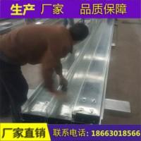 专业生产热镀锌CZ型钢冷弯型钢供应江苏可根据客户尺寸定做300*75