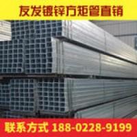 矩形管 Q235 天津友发  方矩管厂家 方矩管生产