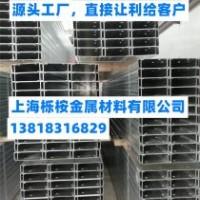 冷弯型钢 S350GD+Z+275g--350g--500g--600g 栎桉金属