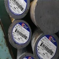 供应Q235C圆钢Q235C耐低温圆钢 现货厂家直供