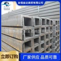 厂家供应新疆幕墙用槽钢 新疆建筑装饰槽钢 新疆Q235B槽钢 可定制