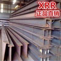 厂家直销 H型钢 h型钢 专营 规格齐全 保质保量 规格齐全