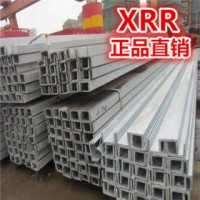 槽钢 镀锌槽钢 国标现货西安 规格齐全 型材 质优价廉