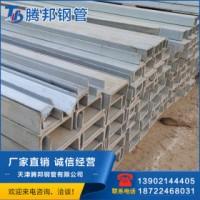 热镀锌槽钢 热镀锌管材批发 厂家现货q195q235槽钢管材