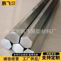 厂家供应 304不锈钢六角棒 不锈钢扁钢