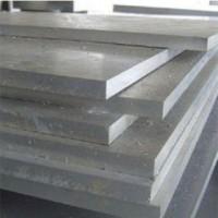 不锈钢板 316L 沈阳华冶昆仑钢业
