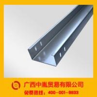 其他型材 Q235 一通南宁钢制电缆桥架|线缆桥架报价