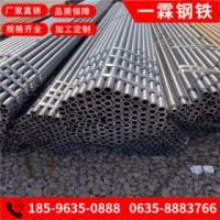 P11合金管 p91合金钢管 p11无缝钢管切割 89*5高压合金圆管