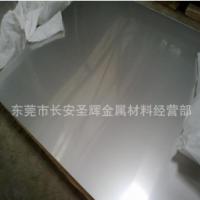 供应太钢马氏体1Cr13Mo不锈钢板 耐腐蚀1Cr13Mo钢板