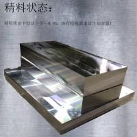 重庆 四川 模具钢P20 718 模具钢CR12MO1V1 冲模特钢