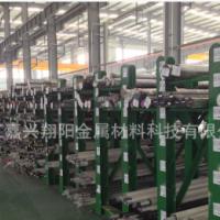 台湾荣刚1.2367(ESR) Φ35.5 热作工具钢电渣高温强度高韧性