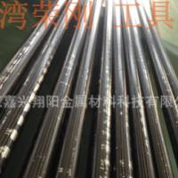 荣刚SKD11 Φ19 高碳铬冷作工具钢高硬度高韧性1