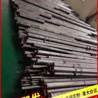 厂家供应美国SAE3140/SAE3145/SAE3150/SAE3215合金结构钢