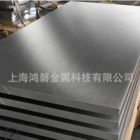 直销 GH4080A镍基沉淀硬化型变形高温合金板 gh80A耐高温合金钢板