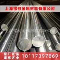 GH2135高温合金棒 GH2135镍基合金圆棒 GH135耐蚀抗氧化圆钢板管