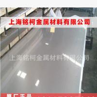 供应 2205双相不锈钢板 1.4462超级双相不锈钢板 可开平