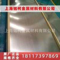 725LN尿素钢板 UNS S31050 超级尿素级不锈钢 可按需切割配送到厂