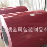 【元瑞】批发彩涂钢板可定制外墙保温彩涂板可配送到仓厂瓦楞板