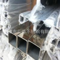 304不锈钢方管加工 厂家直供 批发定制