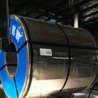 12-12日 首钢无花镀锌卷板275g 高端机箱原材料 提供对应质保书