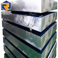 现货切割零售7075铝板 7050铝板 2024铝板合金铝板