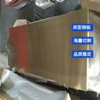 现货任意切割H62铜板 H62黄铜板异型加工
