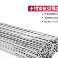 厂家直销天津金桥不锈钢焊丝316L直条氩弧焊丝2.0TIG焊丝现货含税