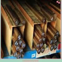 宏诺供应 优质磷铜带 c5210环保磷铜板 c5210磷铜圆棒 现货规格齐