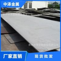【中泽金属】供应不锈钢板 304 316L