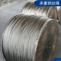 304不锈钢线材 供应 耐高温耐磨304不锈钢钢丝绳 304 7x7钢丝绳