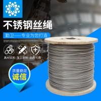 304不锈钢钢丝绳 厂家定制多股细软包胶钢丝绳φ8-16 不锈钢丝绳