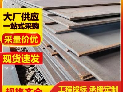 批发板材 q235b中厚板普中板工地桥梁工程板可切割加工 量大从优