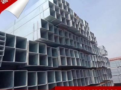 天津国标 热镀锌方管方通 q235b 幕墙材料50*100方管镀锌方矩管