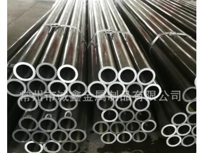 供应【优质】ASTM A519 4130美标合金材质冷拔无缝机械管