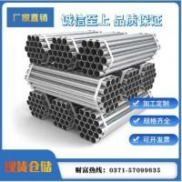 现货批发镀锌钢管 方管消防管国标Q235B圆管不锈钢焊管直缝铁线管