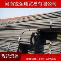 12螺纹钢筋价格 建筑钢材建材 直条钢铁抗震盘螺 线材圆钢hrb400E