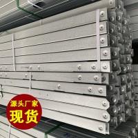 轻钢别墅材料用酒钢锌铝镁现货0.8*1100 钢材今日报价